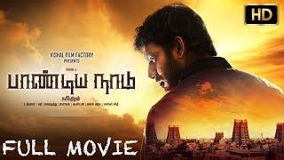 Pandiya Naadu | Tamil Action Movie | Vishal | Vikranth | Lakshmi Menon | Bharathiraja | Suseenthiran
