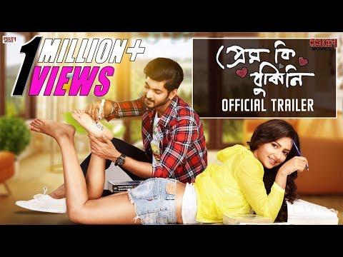 Official Trailer | Prem Ki Bujhini | Om | Subhashree | Coming This Puja thumbnail