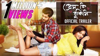 Official Trailer – Prem Ki Bujhini Ft. Om, Subhashree Video Download