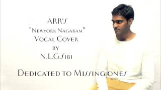 Newyork Nagaram Vocal Cover by N.L.G.Sibi