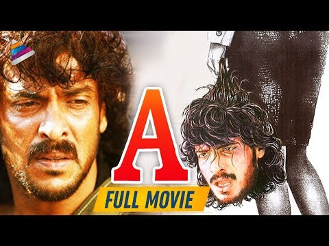 Upendra's A Superhit Telugu Full Movie   Upendra   Chandini   Archana   Gurukiran   Telugu FilmNagar