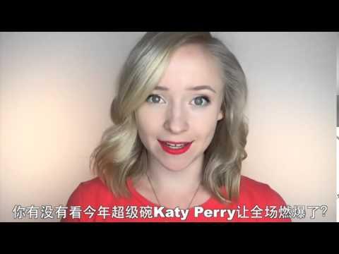 OMG!美语 Katy Perry!