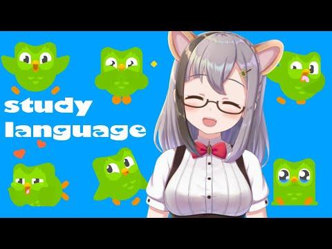 【朝活♥雑談】 Let's talk&study /Japanese & your language♥Vamos ensinar a língua um ao outro