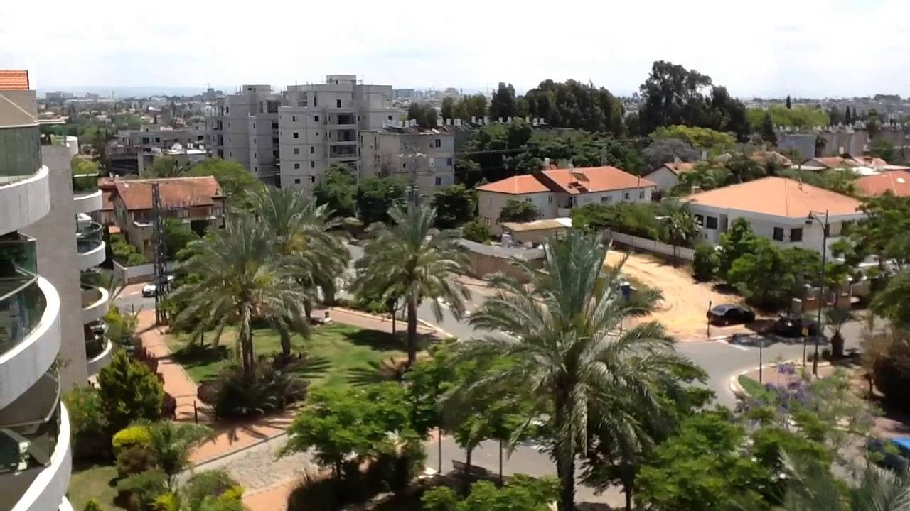 Beautiful View In Raanana, Israel HD - YouTube