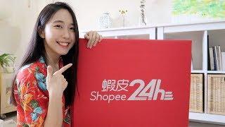 韓國女生怎麼過台灣的夏天🌻