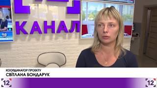 "Польські школярі про Луцьк після візиту на ""12 КАНАЛ"" - 19.10.2017"