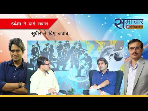 Interview with editor in chief of Zee News Sudhir Chaudhary 11