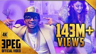 Download 3 PEG - Kannada Rapper Chandan Shetty   Aindrita Ray   ft.Vijeth (4K)
