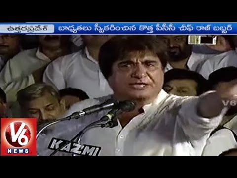 UP PCC Chief Raj Babbar made a rally in Lucknow | Congress Election Campaign | V6 News