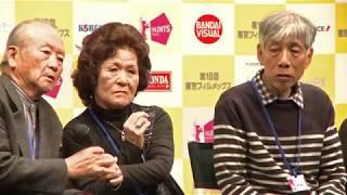 11/25『ニッポン国VS泉南石綿村』Q&A