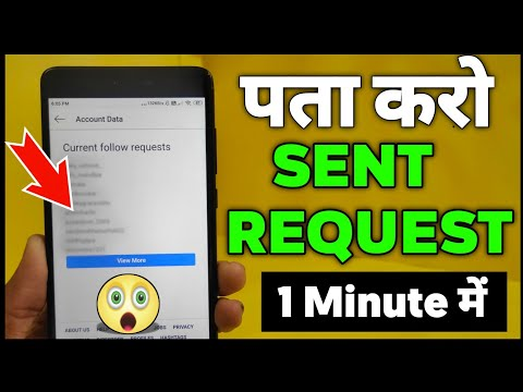 How To See Sent Request On Instagram And How To Cancel Them ?