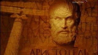 видео Аристотель. Политика