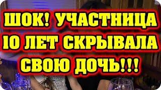 ДОМ 2 НОВОСТИ раньше эфира! (12.01.2018) 12 января 2018.