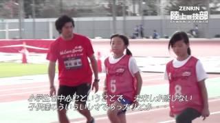 藤光謙司 スポーツ祭り2015 藤光謙司 検索動画 19