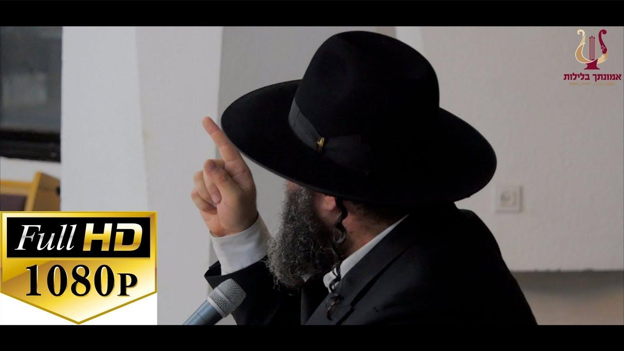 הרב רונן שאולוב בשיעור מוסר מהמם - להגיד תודה - הכרת הטוב - להיות בן אדם !!! מושב נחלים 5-11-2018
