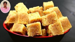 250g கடலைமாவில் 1 & 1/2 kg மைசூர்பாக் தீபாவளிக்கு செஞ்சி பாருங்க | MysorePak Recipe in Tamil