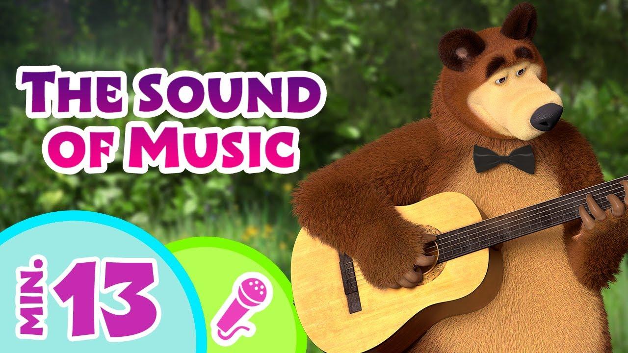 TaDaBoom English 🎼🔊 The Sound of Music 🔊🎼 Karaoke collection for kids 🎵🎤 Masha and the Bear songs