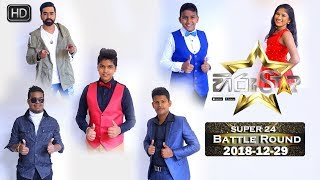 Hiru Star - Super 24 Battle Round | 2018-12-29 | Episode 62 Thumbnail
