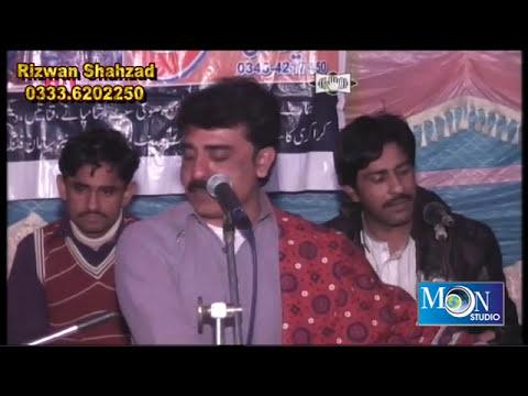 Rizwan Shehzad Meda Koka Moon Studio Pak