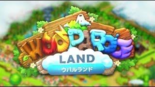『LINE ウパルランド』 プレイしてみました! (LINE Wooparoo Land - Gameplay Video)