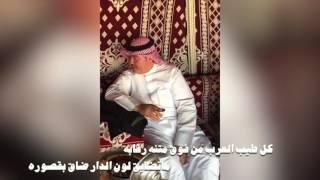 شيله مهداه للمرشح   محمد ناصر البراك   كلمات يوسف سعد الفديمه   اداء خالد الشليه