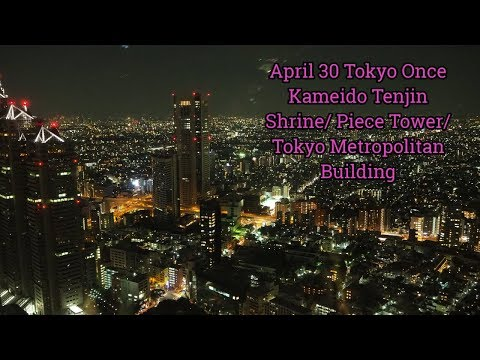 ~All The Tall Buildings~ April 30th 2018