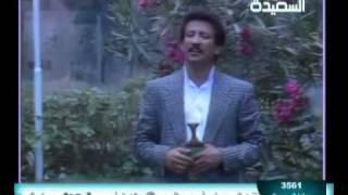 فؤاد الكبسي   اشكو من البين