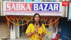 Sabka Bazar