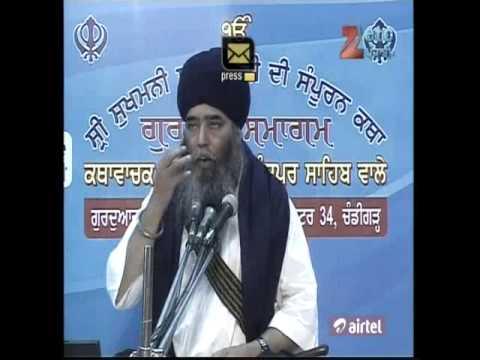 (57)Sukhmani Sahib Katha-Paramjit Singh Khalsa (anandpur sahib wale)