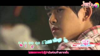 [Karaoke] All For You [Yunjae ❤ Junhee] (Thai Lyrics & Translate) Ost.Replay 1997