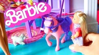 Барби - Подарок для Челси серия 17 Приключения Барби на русском