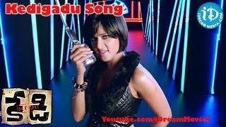 Kedi Movie Songs - Kedigadu Orchestra Song - Nagarjuna - Mamtha Mohandas - Anushka Shetty