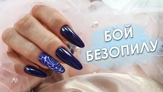для новичков БОЙ БЕЗОПИЛУ Сложная коррекция нарощенных ногтей простой и быстрый дизайн ногтей