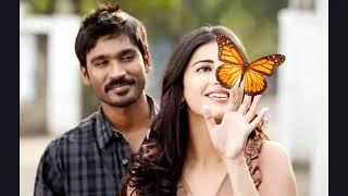 3 Movie Touching BGM Ringtone || Dhanush & Shruthi Hassan