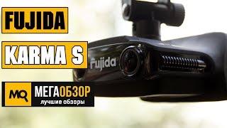 видео Видеорегистратор ibox pro 500 цена