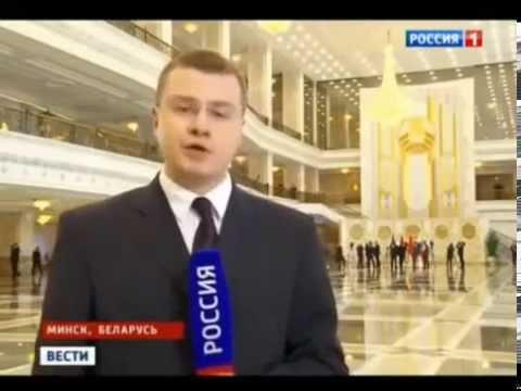 Свежие новости по украине от рбк
