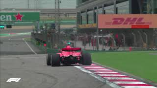 2018 Chinese Grand Prix: FP1 Highlights thumbnail