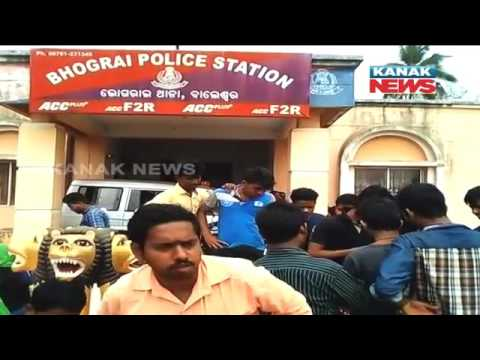 Sexual Harassment Allegation Against Lecturer In Balasore