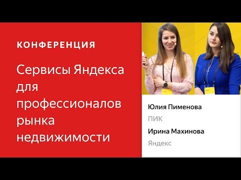 Билборды в Навигаторе. Как охватить всю Москву?