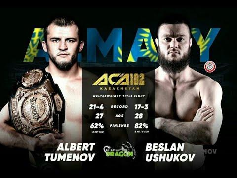 ACA 102: Альберт Туменов vs. Беслан Ушуков – Online Video