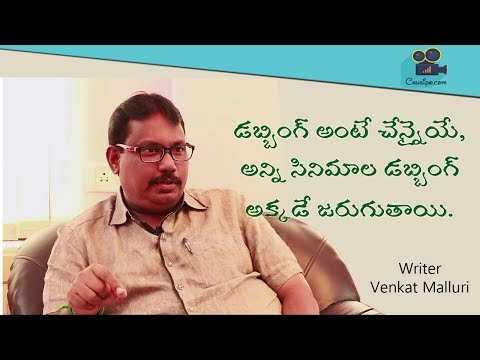 Chennai Is The Capital For Dubbing Industry | Writer Venkat Malluri | Exclusive Interview | ChusiPo