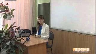 Молодой учитель в Караваевской школе