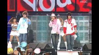 SS501 - Run to you, MBC College Musicians Festival(MBC 대학가요제),...