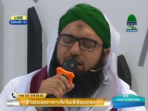 Maslak E Ala Hazrat Salamat Rahe~Manqabat E Ala Hazrat By Muhammad Ashfaq Attari 22 10 17