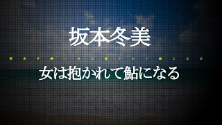 PV・MVはコチラから↓ [新番組] 堤幸彦×向井理×木村文乃×佐藤二朗 7月ス...