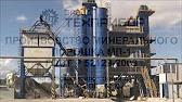 Производство минерального порошка в Крыму - 4 месяца в работе .