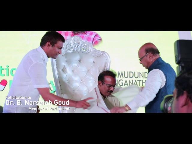 National Doctors Day Celebrations under Dr.Mudundi Ranganatha Raju Foundation