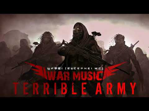 """""""TERRIBLE ARMY """" MOST AGGRESSIVE MILITARY EPIC WAR MUSIC"""