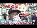 [史上最難関] 入園制限の土日の東京ディズニーシーの全アトラクション乗ってみよう…