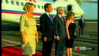 President of Russia Dimitri Medvedev arrived in Armenia 19.08.2010